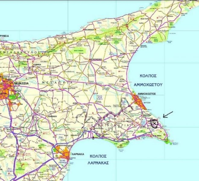 Paralimni – Protaras Property For Sale for sale in Paralimni AE12908 image 2