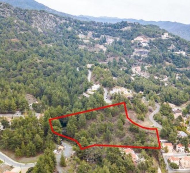 Limassol Property Plot In Moniatis for sale in Moniatis CM12940 image 2