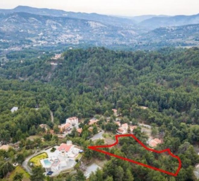 Limassol Property Plot In Moniatis for sale in Moniatis CM12940 image 3