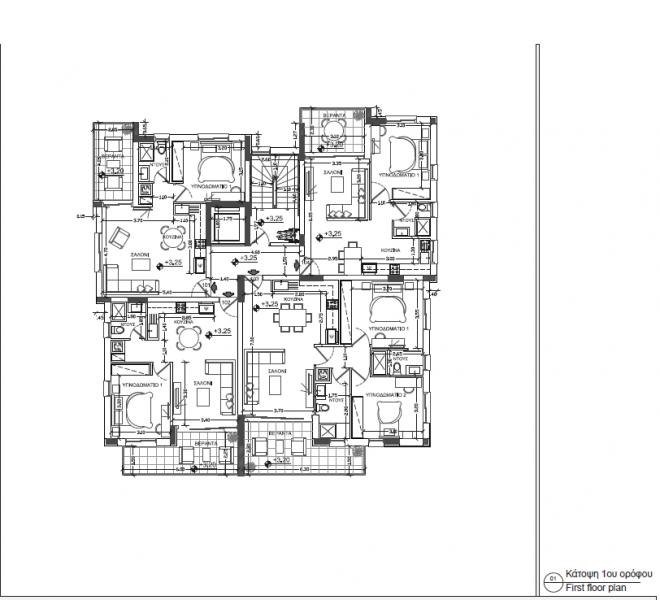 Nicosia Property One And Two Bedroom Apartments In Egkomi in Egkomi, Cyprus, AM12956 image 3
