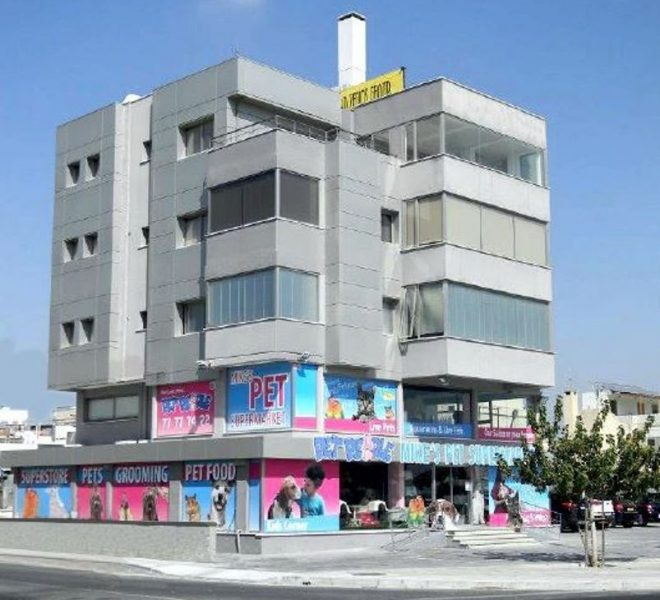 Commercial Building with Prime Location in Limassol, Cyprus, CM11863 image 1