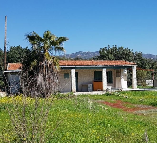 Limassol Property Two Bedroom Bungalow Good Opportunity in Paramytha, Cyprus, AE12731 image 1