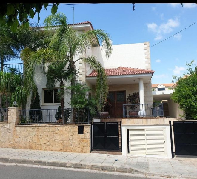 Limassol Property Four Bedroom House In Potamos Yermasoyias in Potamos tis Germasogeias, Germasogeia, Cyprus, AE13058 image 3